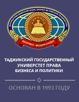 logo_ru (111)