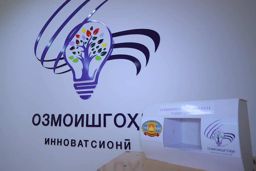 Invention for the prevention of coronavirus disease